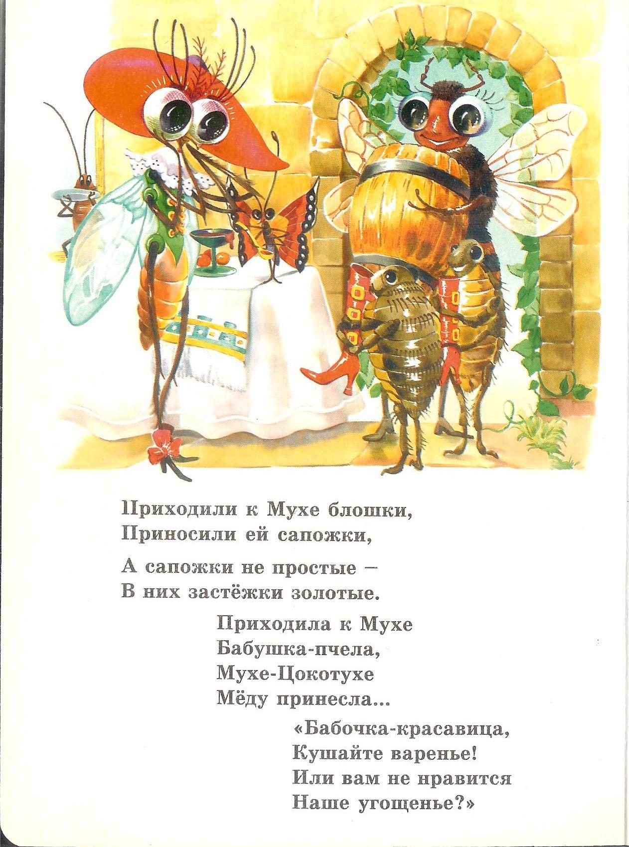 Книги в картинках для детей скачать бесплатно