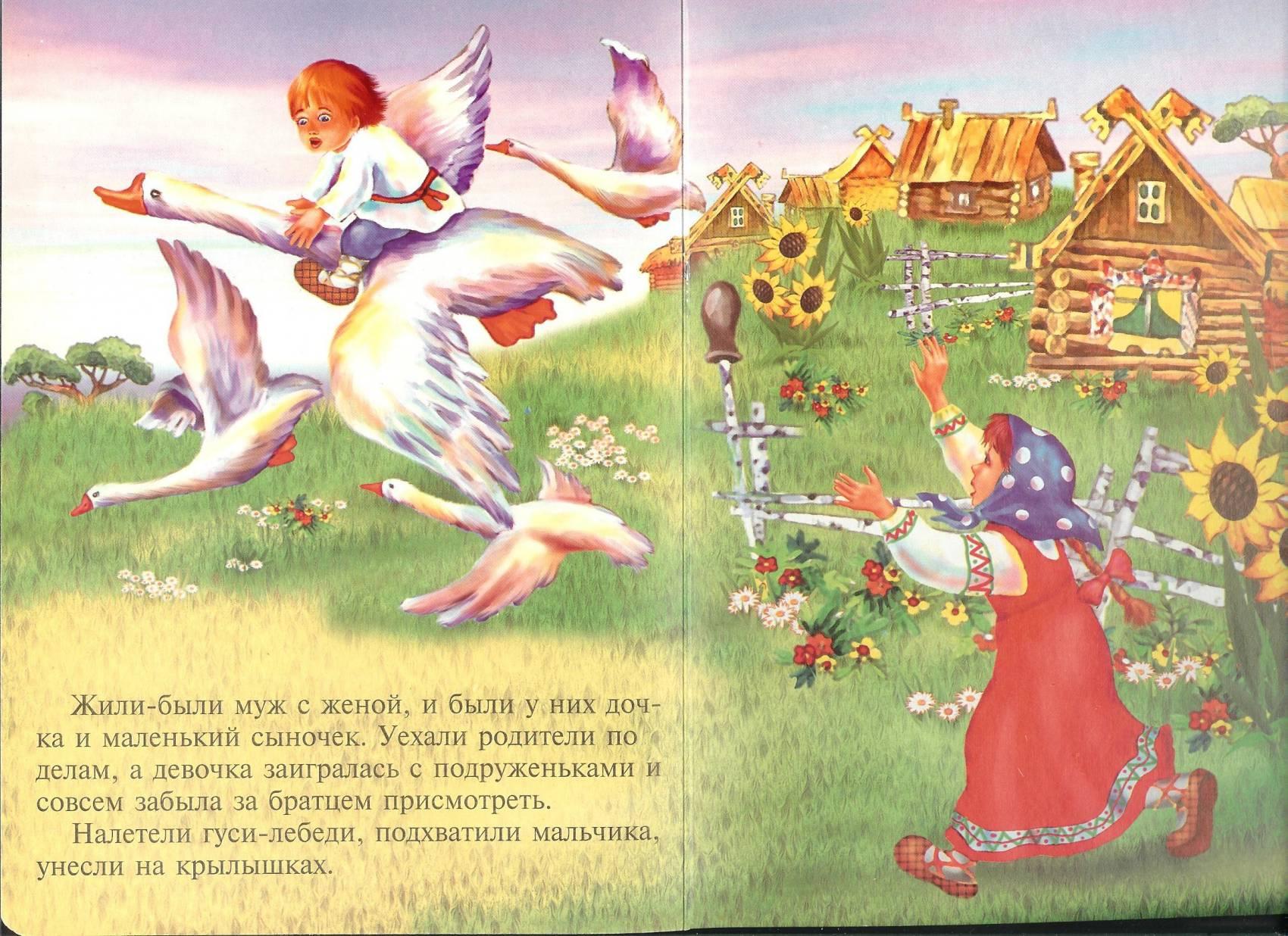 Сказки детям 3 лет на ночь читать с картинками