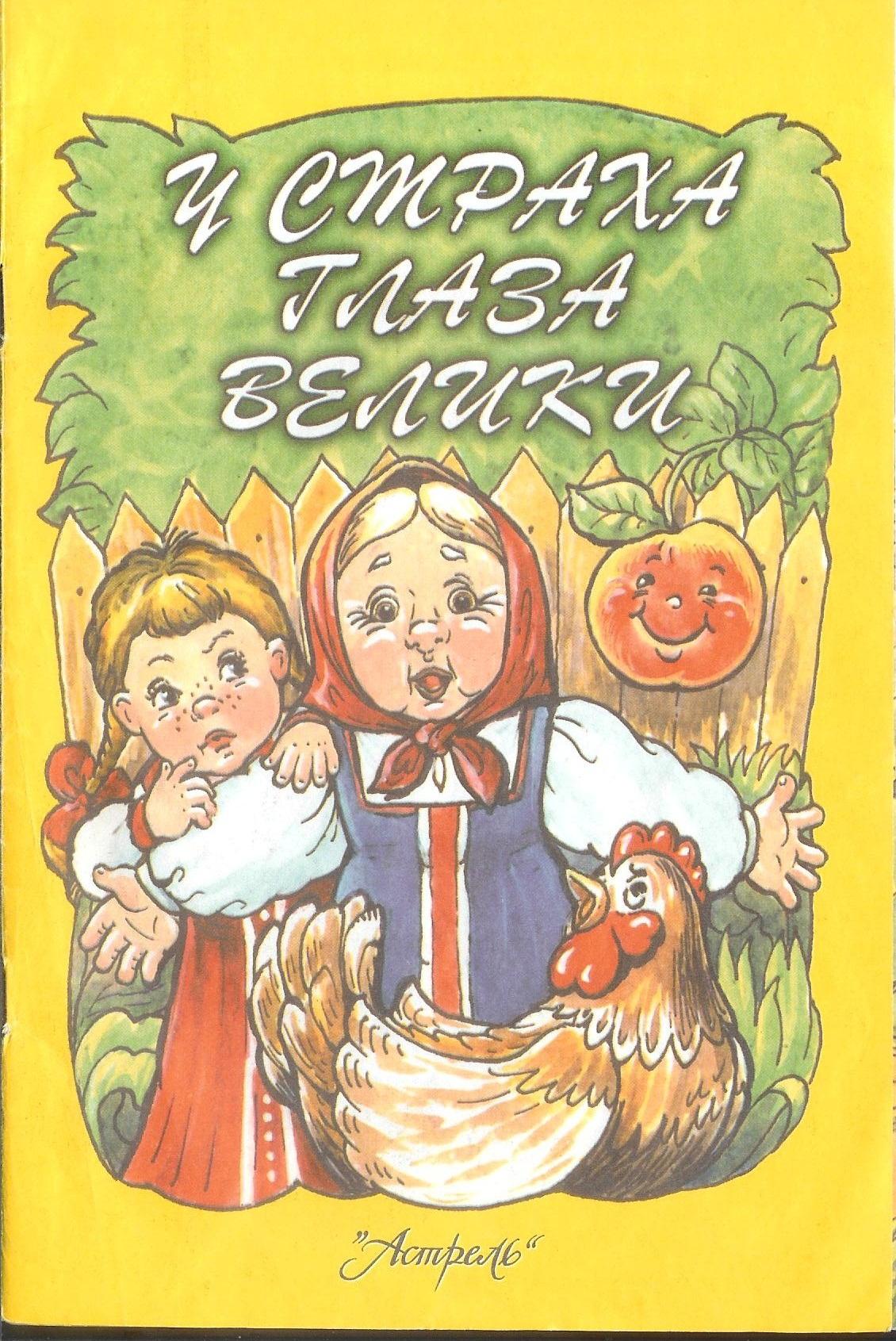 Книга по французскому читать онлайн маленький принц